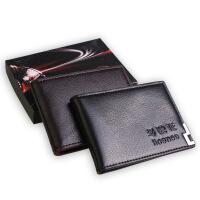 机动车驾驶证套 行驶证本 油卡 * 银行卡 盒装