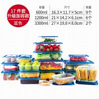 简约便捷保鲜盒塑料长方形冰箱收纳盒套装冷冻盒微波炉饭盒家居日用收纳用品