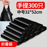 背心式黑色分类垃圾袋家用手提加厚大号一次性生活日用厨房清洁塑料袋 【手提式折叠装】中号300只 32*52cm 加厚