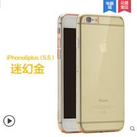 苹果6手机壳 全包透明硬壳iphone6/6Plus手机壳 来电闪