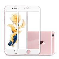 坚达 全屏覆盖钢化膜 钢化玻璃保护膜适用于iphone6 全屏覆盖保护膜iphone6S 透明壳 全包边 防摔壳 保护