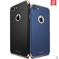 iphone7手机壳苹果7plus保护套防摔个性创意奢华超薄硬外壳男女款