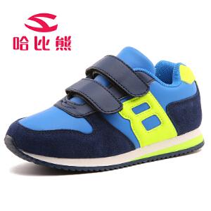 【618大促-每满100减50】哈比熊儿童男童运动鞋春秋儿童鞋休闲鞋中大童跑步鞋潮