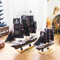 实木帆船模型装饰摆件帆船船模海盗船模型工艺品摆设礼物
