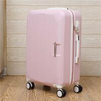 30寸大容量拉杆箱皮箱密码箱23寸学生可爱行李箱27寸万向轮旅行箱 粉红色 【座】