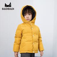 【3件2折:139.8】巴拉巴拉旗下 巴帝巴帝男童儿童宝宝保暖时尚羽绒服2018冬季