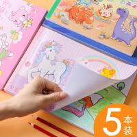 空白图画本儿童幼儿园B5/16k/A4画画本白纸涂鸦本加厚美术素描手绘绘画画本幼儿涂色本1-3年级学生