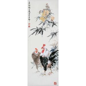 著名画家   王雪涛《双吉草虫》