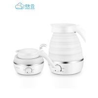户外折叠电热水壶出国便携伸缩迷你烧水壶旅行泡茶壶可折叠电水壶