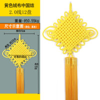纯黄色中国结挂件福字家居客厅手工大号中国风玄关装饰中国节壁挂