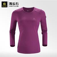 凯乐石 户外运动 女款长袖功能T恤 KG820387