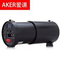 AKER/爱课 AK38X(Y)大功率扩音器教师专用广场舞播放便携式扩音机