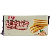 嘉士利 花卷威化饼干 190g 两种口味任选 办公室零嘴 休闲零食