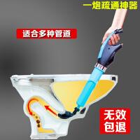 百露管道马桶疏通器厕所下水道神器管道堵塞厨房家用水管高气压工具