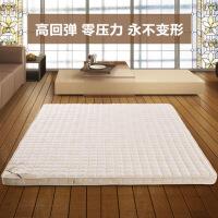 加厚海绵床垫1.2米1.5m床1.8米可折叠学生宿舍床垫单人床褥地铺垫质量媲美慕斯喜临门顾家
