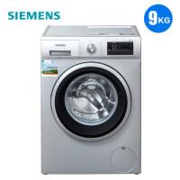 西门子(SIEMENS) XQG90-WM12P2689W 9KG公斤 全自动变频滚筒洗衣机 3D正负洗 大容量