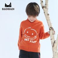 【2件3折:50】巴拉巴拉旗下 巴帝巴帝男童儿童舒适套头毛衫毛衣2018冬季新