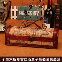 新款木制复古红酒盒单支酒盒仿古包装盒单只装木盒子红酒礼盒礼品