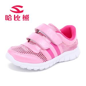 哈比熊儿童运动鞋男童透气网鞋夏季镂空女童休闲鞋网面跑步鞋