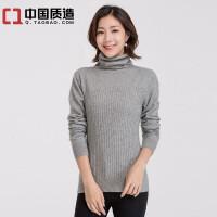 秋冬新款女装100%纯山羊绒百搭显瘦针织衫堆堆领打底衫修身毛衣