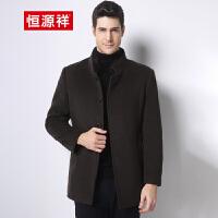 恒源祥羊毛呢子大衣男士外套中长款羽绒服内胆加厚中年大码水貂领