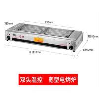 不绣钢商用烧烤炉家用电热温控户外烤面筋生蚝