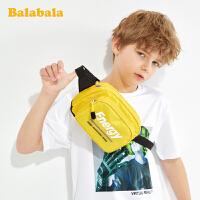 【五一出游季 4件4折:34.4】巴拉巴拉斜挎包男学生包小学生儿童背包男童腰包休闲运动包包时尚夏