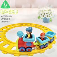 【当当自营】宝乐童火车组装儿童电动轨道火车玩具带感应车头宝宝可拼接轨道火车套装6099