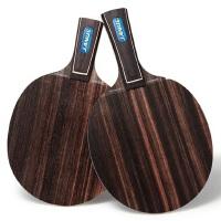 黑檀纯木乒乓球底板 7层乒乓球底板 弧圈型乒乓拍 乒乓球运动直拍横拍
