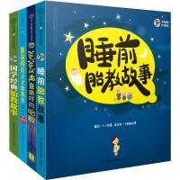 胎教系列(4册全)(畅销版) 江苏凤凰科学技术出版社有限公司