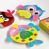 儿童纸盘贴画diy手工制作材料 幼儿园宝宝小孩益智动手动脑3-6周岁免剪安全手工彩色纸盘画