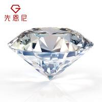 先恩尼裸钻 30-50分 克拉裸钻定制 GIA双证书18K金钻石戒指 女款克拉钻戒 项链现货裸钻 结婚求婚钻戒