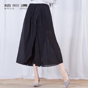 【618狂欢新品直降再享�弧垦袒ㄌ�  2018夏装新款女裤时尚宽松不对称七分阔腿裤 风左