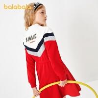【3件4折价:60】巴拉巴拉童装女童连衣裙冬装儿童裙子大童加绒保暖时尚潮