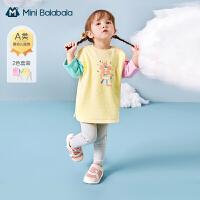 迷你巴拉巴拉婴儿长袖套装2021春新款女童全棉长袖T恤打底裤套装