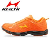 新海尔斯健康运动鞋马拉松训练慢跑鞋