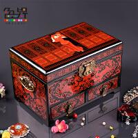 仿古婚嫁首饰礼金漆盒女友闺蜜生日礼物木质双层中国特色工艺礼物