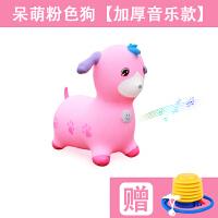 【送打气筒】儿童音乐唱歌跳跳马加大加厚胶皮室内小马充气宝宝骑马玩具