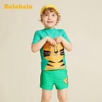 【1件7折价:41.93】巴拉巴拉儿童泳裤男童分体游泳衣青少年泳装套装泳帽五分短裤