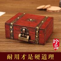 复古木质桌面收纳盒多功能带锁小号化妆品口红首饰整理盒杂物盒子