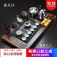 茶具套装 家用功夫茶具套装乌金石实木茶盘现代简约办公室全自动 23件