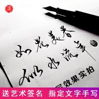 美工笔弯头钢笔书法练字抖音同款签字笔书法笔美工弯尖艺术签名笔