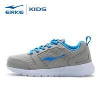【3件3折到手价:59.7元】鸿星尔克(ERKE)男童鞋透气女童跑步鞋轻便儿童运动鞋大童防滑学生鞋