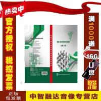 正版包票建设工程合同管理与招投标法律实务4DVD王娇艳 刘勇 张晓峰视频光盘影碟片