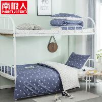 全棉大学生宿舍三件套寝室单人纯棉被罩床单枕套1.5米被套 1.2m床(被套155x205cm床单130x21