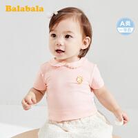 【3件5折价:40】巴拉巴拉宝宝短袖t恤婴儿打底衫女童衣服甜美娃娃领上衣夏