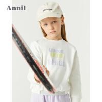 【2件4折价:79.6】安奈儿童装女童春季卫衣圆领长袖2021新款洋气字母女孩上衣套头衫