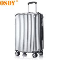 【可礼品卡支付】26寸 OSDY品牌 旅行箱 行李箱 拉杆箱 A855-耐压抗摔ABS+PC材质 静音万向轮 托运箱
