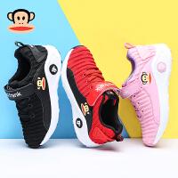 大嘴猴童鞋男童运动鞋潮2018春季新款网面透气女童跑步鞋儿童鞋子