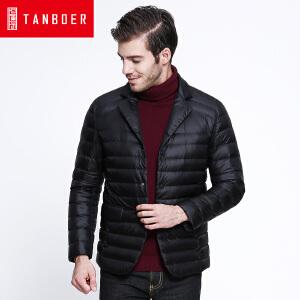 坦博尔2016冬季新款轻薄短款羽绒服男士翻领商务潮羽绒外套TF3271
